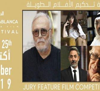Casablanca accueille les films arabes