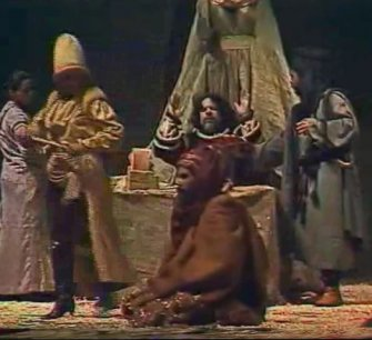 Abu Hayan Tawhidi (EXTRAIT) 1984