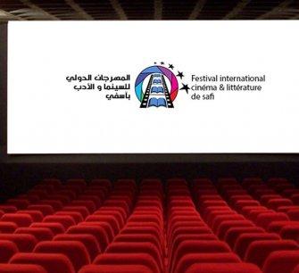 Le cinéma et la littérature à Safi