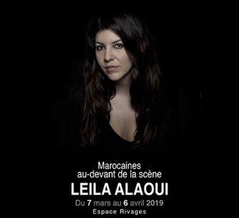 """Vernissage de l'exposition """" Marocaines au-devant de la scène """" de Leila ALAOUI"""