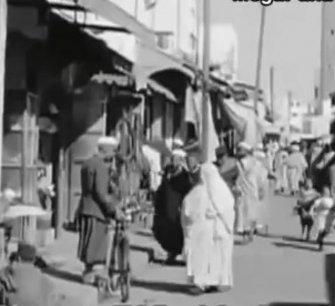 Rabat en 1930 الرباط في الثلاثينات 1930 من القرن الماضي
