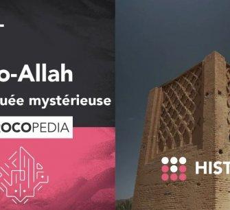 Lalla Bayto-Allah, la mosquée mystérieuse !