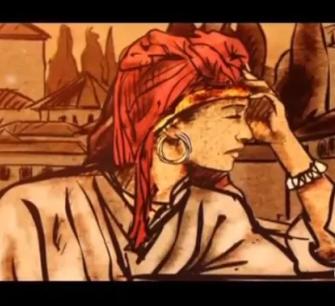 Sayyida al-Horra (La gouverneure de Tétouan)