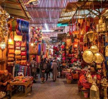 Du Patrimoine du Maroc - Fès
