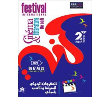 Festival international cinéma et littérature de Safi 2021