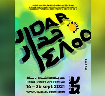 Jidar-Rabat Street Art Festival 2021
