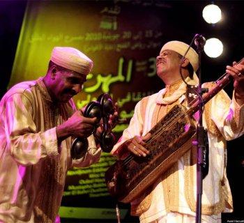 La musique et la danse au Maroc