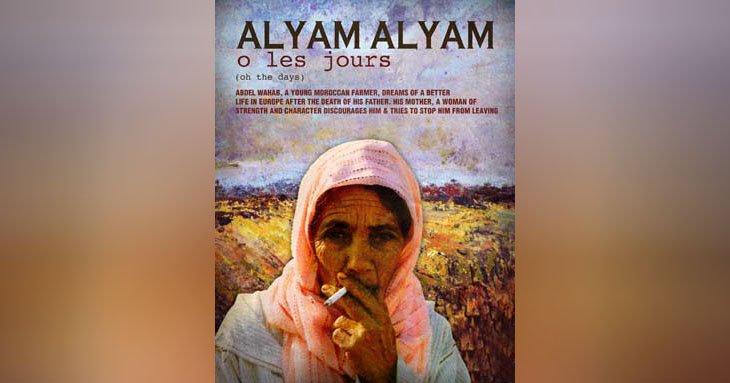 Alyam Alyam