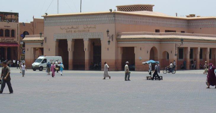 musée du patrimoine à Marrakech