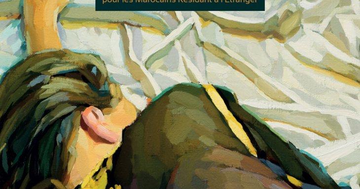 Exposition inaugurale : « Ode à la femme » de Rachid Sebti
