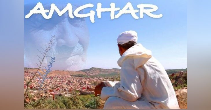 film amghar