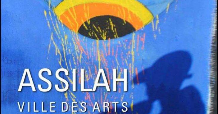 Assilah, terre de culture