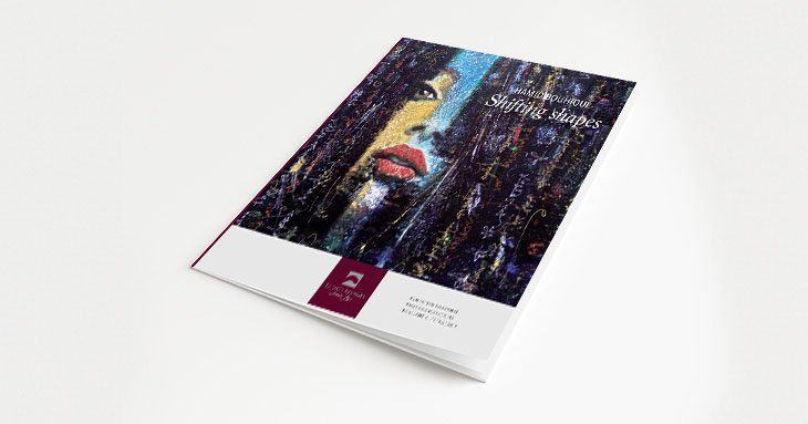 Catalogue de l'exposition Shifting Shapes de hamid bouhioui