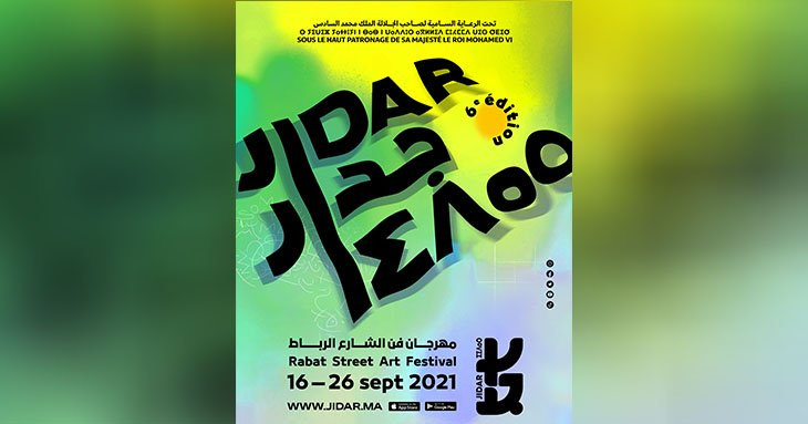 festival-jidar