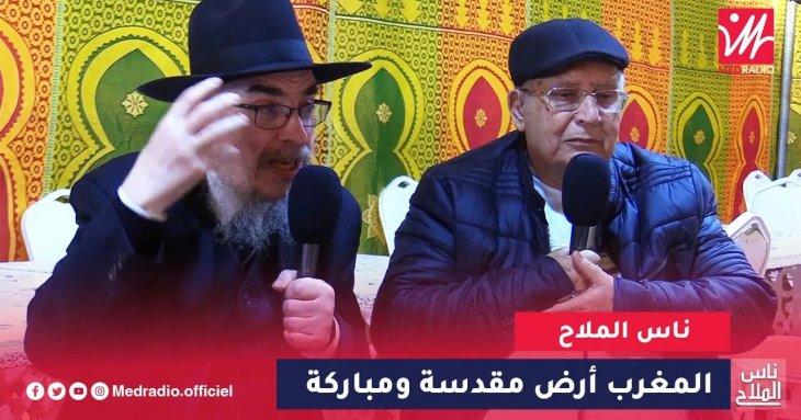 juifs marocains mellah med radio