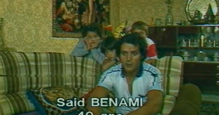 Said Benami