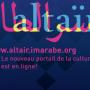Altaïr, portail de la culture arabe