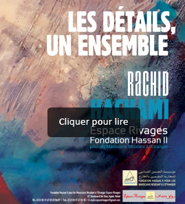 Catalogue Rachid Hachami