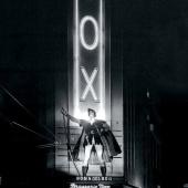 Construit en 1935 par l'architecte Marius Boyer, ce cinéma de 2000 places était connu pour être le plus grand d'Afrique de son époque. Victime de la spéculation foncière, il sera détruit dans les années 1970.